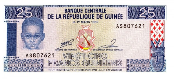 1985 - (Sie sehen ein Musterbild, nicht die angebotene Banknote)