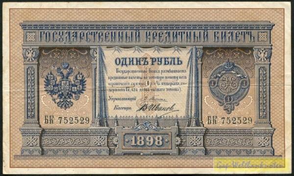 1898, Us. Pleske - (Sie sehen ein Musterbild, nicht die angebotene Banknote)