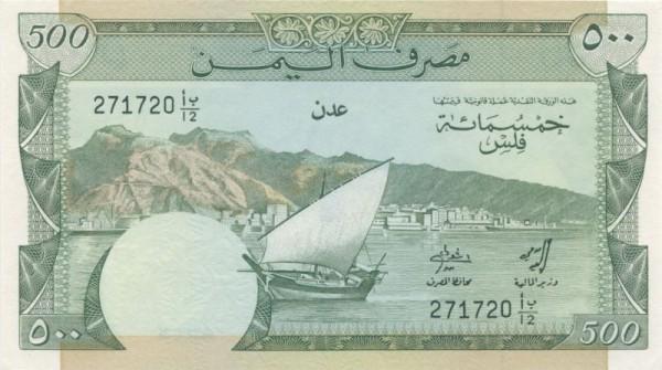 Us. 3 - (Sie sehen ein Musterbild, nicht die angebotene Banknote)
