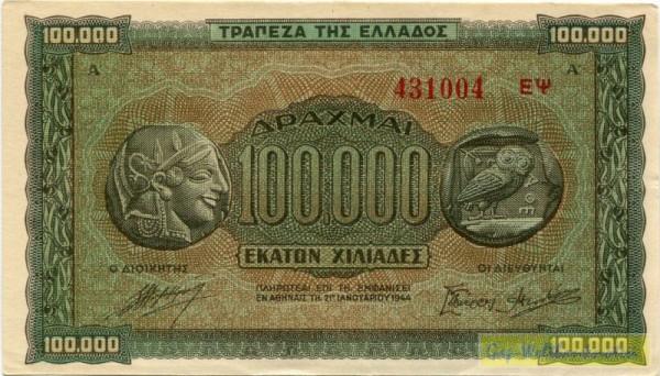 21.1.44, KN XX - (Sie sehen ein Musterbild, nicht die angebotene Banknote)
