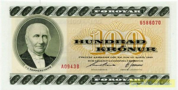 94, Us. Klinte/Joensen - (Sie sehen ein Musterbild, nicht die angebotene Banknote)