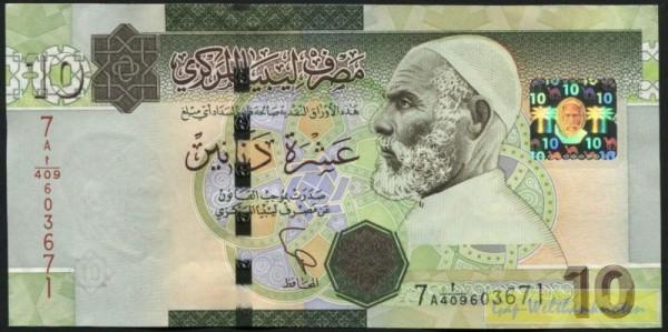 Us. 11, oD, Rs. Festung Sabha - (Sie sehen ein Musterbild, nicht die angebotene Banknote)
