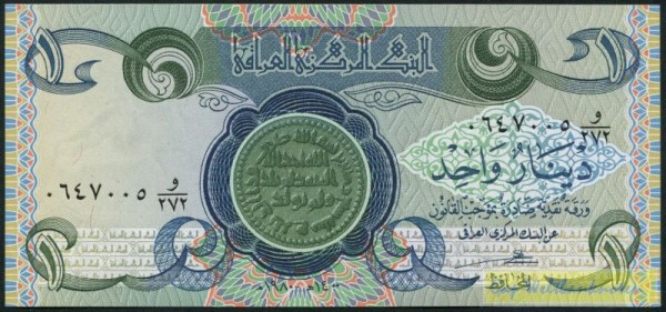 1980 - (Sie sehen ein Musterbild, nicht die angebotene Banknote)