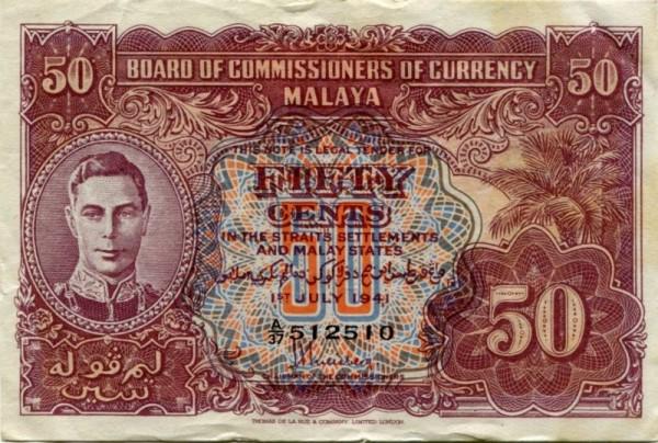 1.7.41 - (Sie sehen ein Musterbild, nicht die angebotene Banknote)