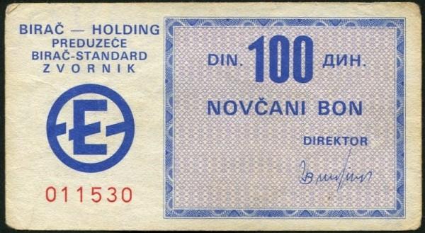 ohne Stempel - (Sie sehen ein Musterbild, nicht die angebotene Banknote)