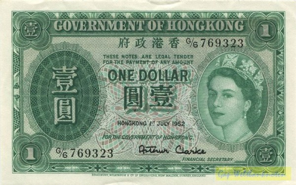 1.7.52 - (Sie sehen ein Musterbild, nicht die angebotene Banknote)