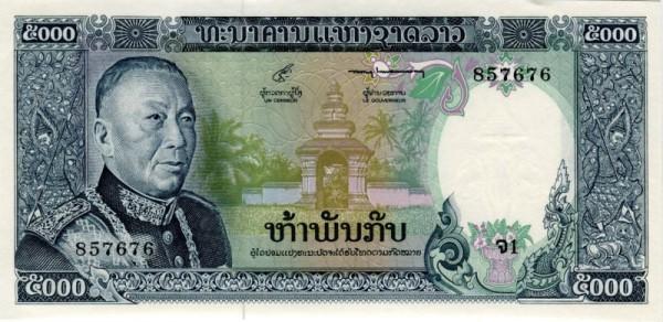 1975 - (Sie sehen ein Musterbild, nicht die angebotene Banknote)