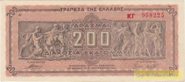 9.9.44, XX KN 3,5 mm - (Sie sehen ein Musterbild, nicht die angebotene Banknote)