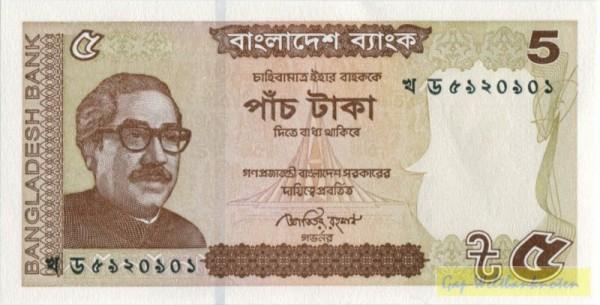 2014, weißer Rand - (Sie sehen ein Musterbild, nicht die angebotene Banknote)