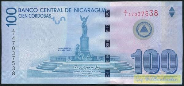 12.9.07, Sf. breit, GA - (Sie sehen ein Musterbild, nicht die angebotene Banknote)