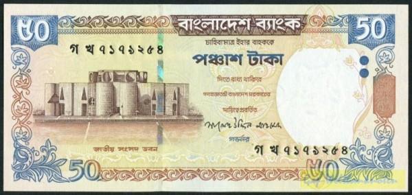 2005, Us.G9 - (Sie sehen ein Musterbild, nicht die angebotene Banknote)