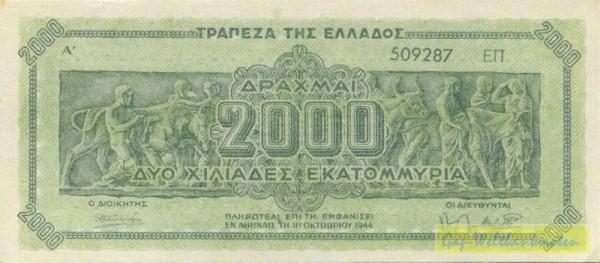 11.10.44, KN XX - (Sie sehen ein Musterbild, nicht die angebotene Banknote)