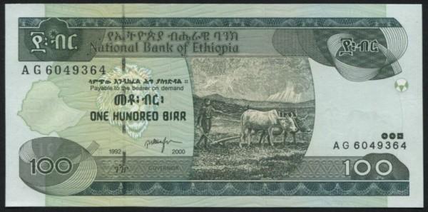 2000/EE1992, Us. 6 - (Sie sehen ein Musterbild, nicht die angebotene Banknote)