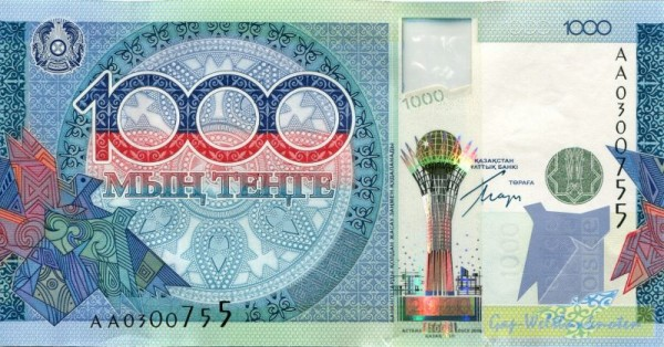 2010, GA (CSCE) - (Sie sehen ein Musterbild, nicht die angebotene Banknote)