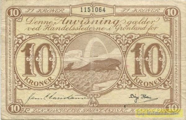 (1953-67), KN 17 mm lang - (Sie sehen ein Musterbild, nicht die angebotene Banknote)