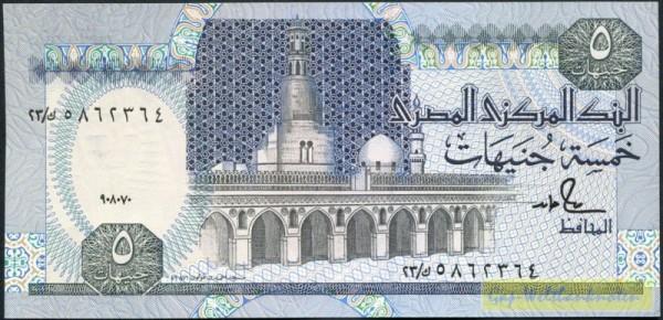 Us. 18; 89, 91 - (Sie sehen ein Musterbild, nicht die angebotene Banknote)