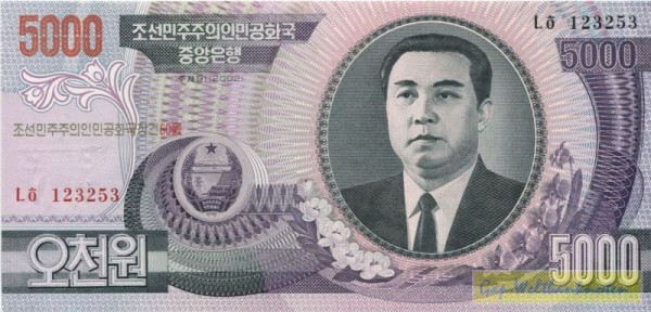 Üdr. auf #46, GA - (Sie sehen ein Musterbild, nicht die angebotene Banknote)