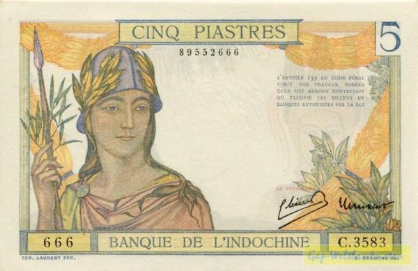 Lao-Text I, Us. 11 - (Sie sehen ein Musterbild, nicht die angebotene Banknote)