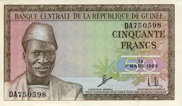 1.3.60 - (Sie sehen ein Musterbild, nicht die angebotene Banknote)
