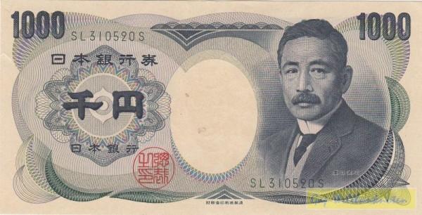 XX KN grün, Dfa. b) - (Sie sehen ein Musterbild, nicht die angebotene Banknote)