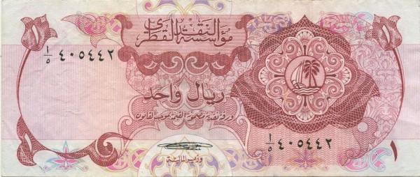 oD(1973) - (Sie sehen ein Musterbild, nicht die angebotene Banknote)