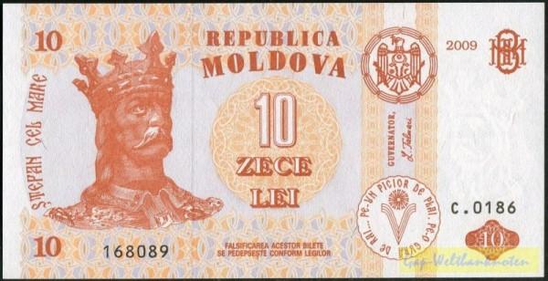 2009, Manastirea Hirjauca - (Sie sehen ein Musterbild, nicht die angebotene Banknote)