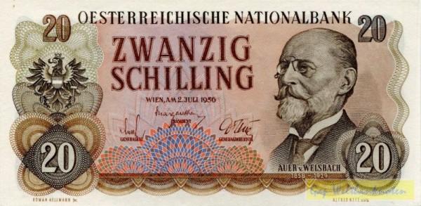 2.7.56 - (Sie sehen ein Musterbild, nicht die angebotene Banknote)