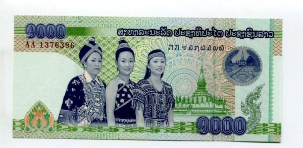 2008 - (Sie sehen ein Musterbild, nicht die angebotene Banknote)
