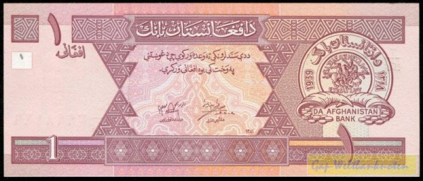 SH1381=AD2002 - (Sie sehen ein Musterbild, nicht die angebotene Banknote)