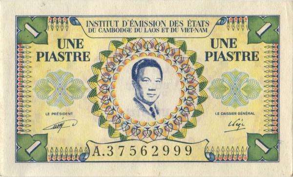 Bao Dai, Us. 16 - (Sie sehen ein Musterbild, nicht die angebotene Banknote)