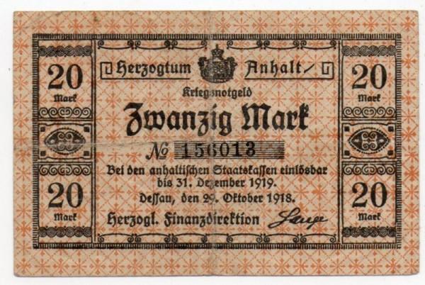 29.10.18, Wz Sternsechseckmuster, Rs. o. Udr - (Sie sehen ein Musterbild, nicht die angebotene Banknote)