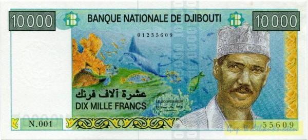 BANQUE NATIONALE - (Sie sehen ein Musterbild, nicht die angebotene Banknote)