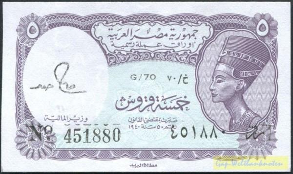 Us. Hamed, Dfa Postal Printing House - (Sie sehen ein Musterbild, nicht die angebotene Banknote)