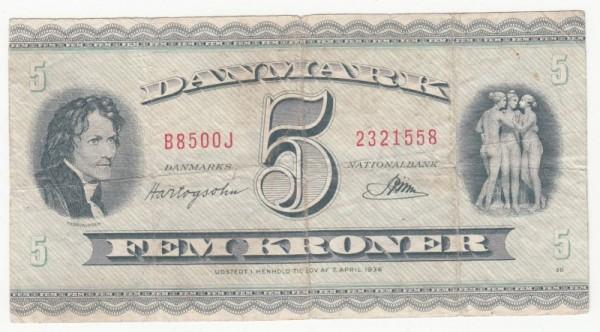 850J, Ersatznote - (Sie sehen ein Musterbild, nicht die angebotene Banknote)