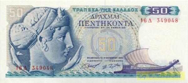 1.10.64, Arethusa - (Sie sehen ein Musterbild, nicht die angebotene Banknote)