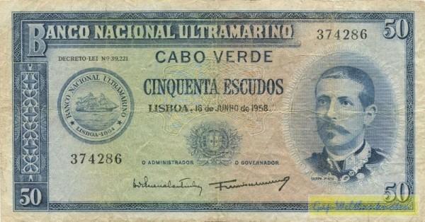 16.6.58 - (Sie sehen ein Musterbild, nicht die angebotene Banknote)