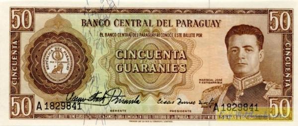beide KN unten, große Us. Rivarola/Acosta - (Sie sehen ein Musterbild, nicht die angebotene Banknote)