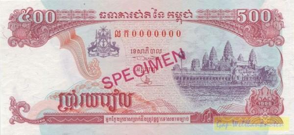 1996, SPECIMEN - (Sie sehen ein Musterbild, nicht die angebotene Banknote)