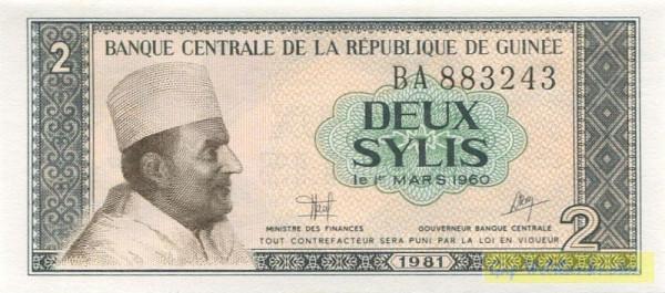 1981 - (Sie sehen ein Musterbild, nicht die angebotene Banknote)