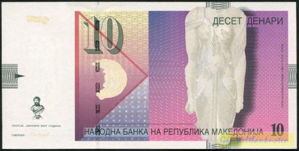 Januar 2007 - (Sie sehen ein Musterbild, nicht die angebotene Banknote)