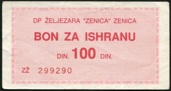 rot - (Sie sehen ein Musterbild, nicht die angebotene Banknote)