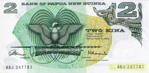 Us.1, re. und li. Rand o. Udr. - (Sie sehen ein Musterbild, nicht die angebotene Banknote)