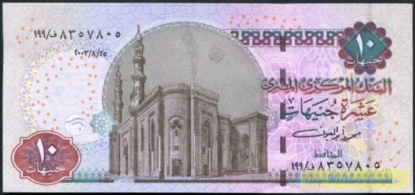 Us. 20; 03 - (Sie sehen ein Musterbild, nicht die angebotene Banknote)