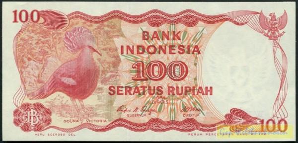 1984, Tiefdruck - (Sie sehen ein Musterbild, nicht die angebotene Banknote)