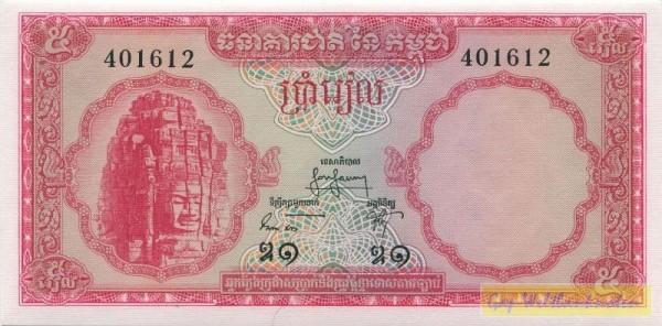 Us. 6 - (Sie sehen ein Musterbild, nicht die angebotene Banknote)