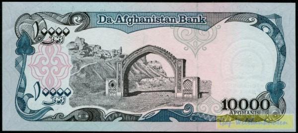 DaAfghanistan zus. - (Sie sehen ein Musterbild, nicht die angebotene Banknote)