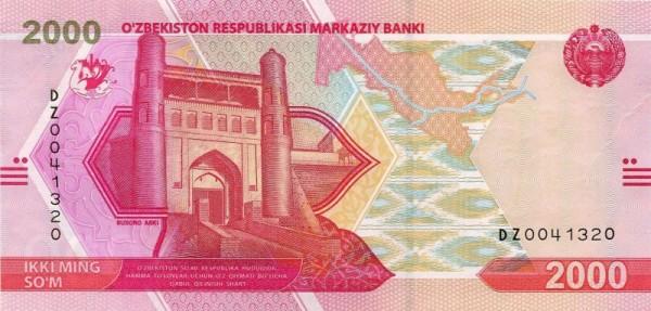 2021 - (Sie sehen ein Musterbild, nicht die angebotene Banknote)