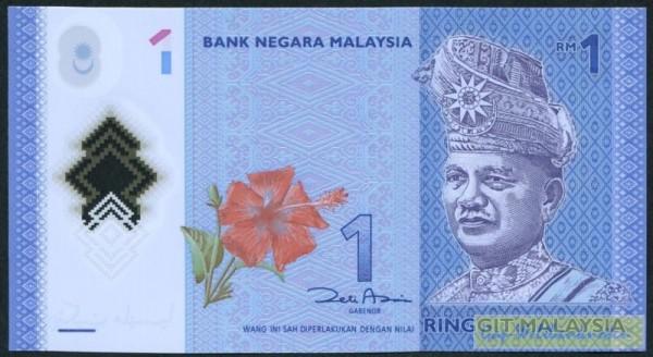 Us. Aziz, Bankname in voller Schrift - (Sie sehen ein Musterbild, nicht die angebotene Banknote)