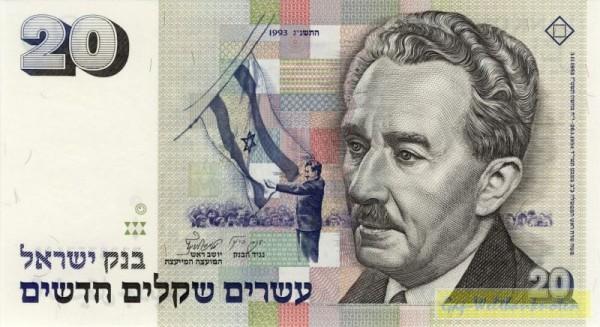 1993, Us. 8 - (Sie sehen ein Musterbild, nicht die angebotene Banknote)