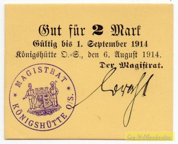 """6.8.14 - 1.9.14, HU """"Brath"""" - (Sie sehen ein Musterbild, nicht die angebotene Banknote)"""